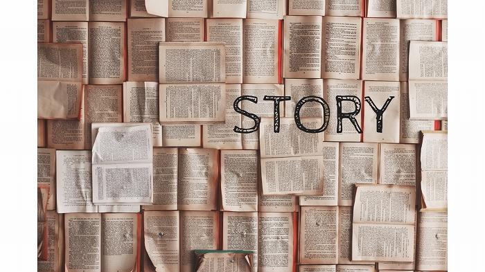 ストーリーを感じさせるタイトル